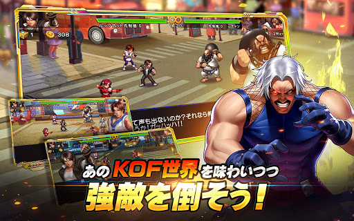 THE KING OF FIGHTERS 98UM OL v1.3.1 screenshots 4
