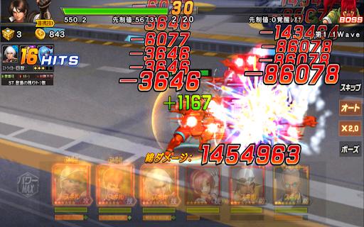 THE KING OF FIGHTERS 98UM OL v1.3.1 screenshots 6