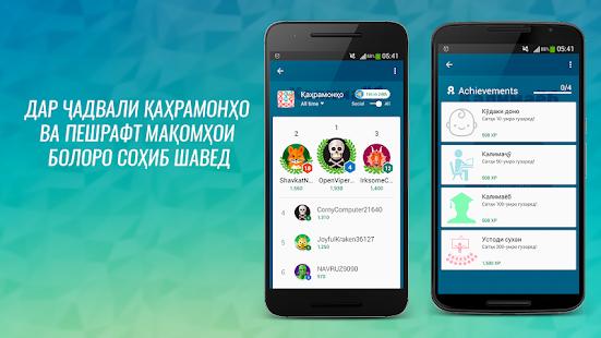 . Tajik Game. v1.32.9z screenshots 10