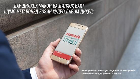 . Tajik Game. v1.32.9z screenshots 11