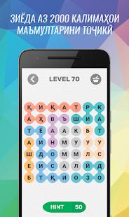 . Tajik Game. v1.32.9z screenshots 2