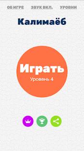 . Tajik Game. v1.32.9z screenshots 7