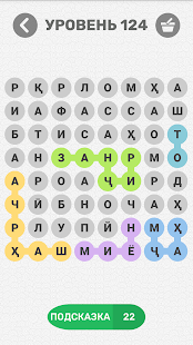 . Tajik Game. v1.32.9z screenshots 8