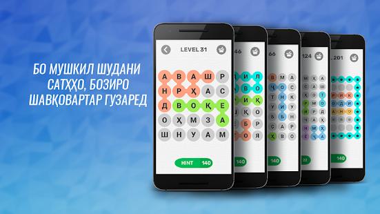 . Tajik Game. v1.32.9z screenshots 9
