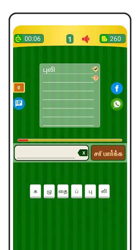 Tamil Word Game – – v6.3 screenshots 17