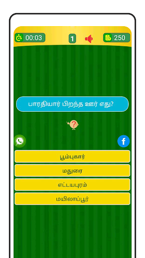Tamil Word Game – – v6.3 screenshots 19