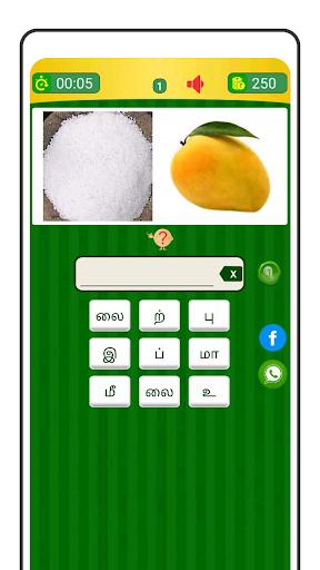 Tamil Word Game – – v6.3 screenshots 20