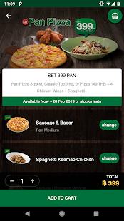 The Pizza Company 1112. v2.6.0.3372 screenshots 2