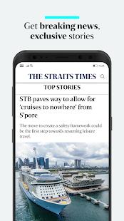 The Straits Times v8.1.13.POSTREL screenshots 1