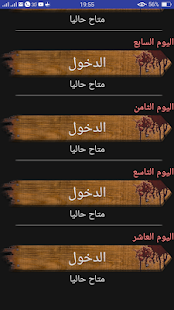 The scary doll 16 multi-language v6.3 screenshots 3