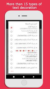 Transboard- Keyboard Translate vv1.7 screenshots 3
