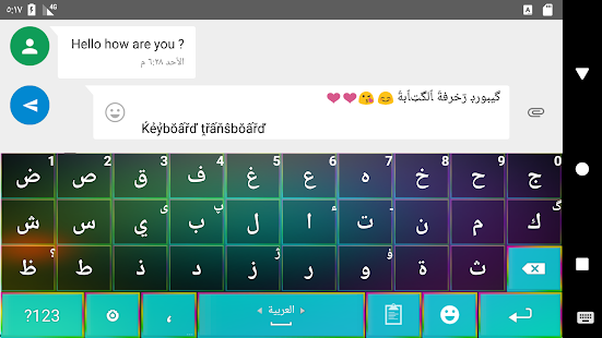 Transboard- Keyboard Translate vv1.7 screenshots 7