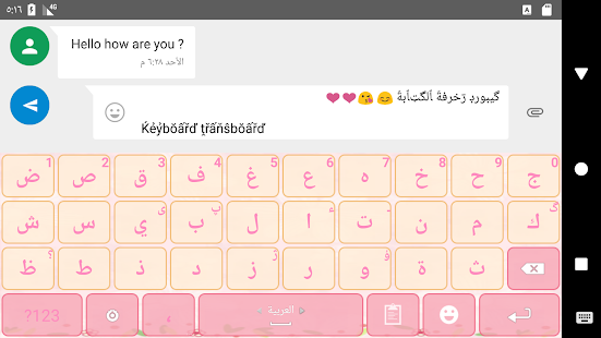Transboard- Keyboard Translate vv1.7 screenshots 8
