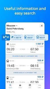 Tutu.ru – flights Russian railway and bus tickets v3.38.3 screenshots 2