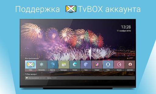 TvHome Launcher v4.1 screenshots 1