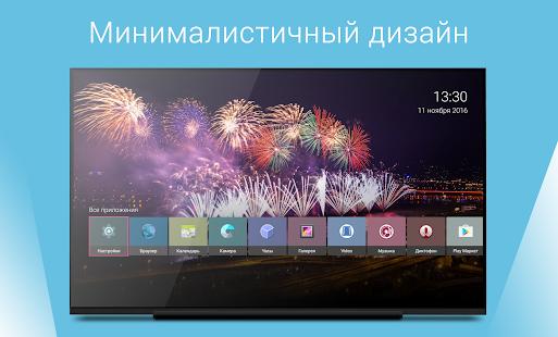 TvHome Launcher v4.1 screenshots 2