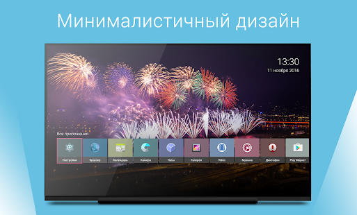 TvHome Launcher v4.1 screenshots 6
