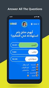 UPlay v3.0.8 screenshots 2