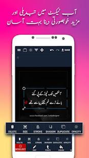 Urdu Designer – Poster Maker and Panaflex Graphics v4.0.4 screenshots 1