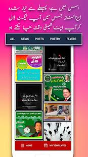 Urdu Designer – Poster Maker and Panaflex Graphics v4.0.4 screenshots 4