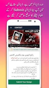 Urdu Designer – Poster Maker and Panaflex Graphics v4.0.4 screenshots 6