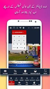 Urdu Designer – Poster Maker and Panaflex Graphics v4.0.4 screenshots 7