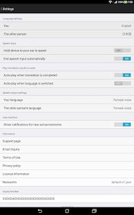 VoiceTraVoice Translator v8.6 screenshots 9