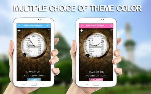 Waktu Solat Malaysia v18.06.64 screenshots 12