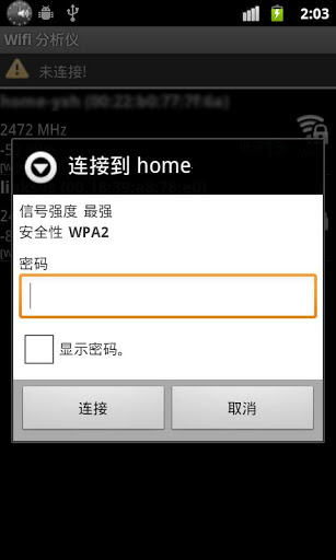 Wifi Connecter Library v2.0.3 screenshots 1