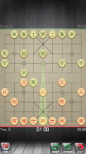 Xiangqi – Chinese Chess – Co Tuong v2.8.1 screenshots 1