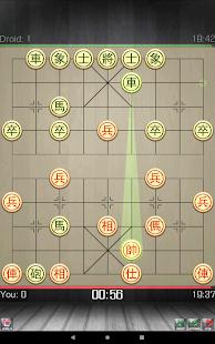 Xiangqi – Chinese Chess – Co Tuong v2.8.1 screenshots 12