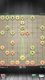 Xiangqi – Chinese Chess – Co Tuong v2.8.1 screenshots 2