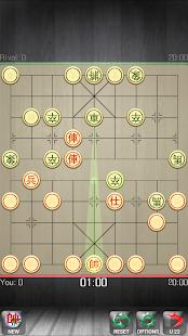 Xiangqi – Chinese Chess – Co Tuong v2.8.1 screenshots 4