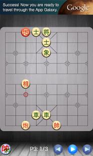 Xiangqi – Chinese Chess – Co Tuong v2.8.1 screenshots 5