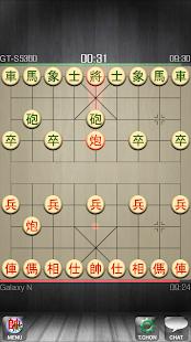 Xiangqi – Chinese Chess – Co Tuong v2.8.1 screenshots 6