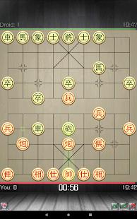 Xiangqi – Chinese Chess – Co Tuong v2.8.1 screenshots 9