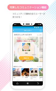 YYC- v9.19.0 screenshots 2