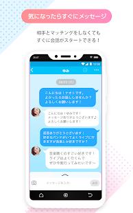 YYC- v9.19.0 screenshots 3