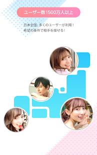 YYC- v9.19.0 screenshots 4