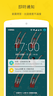 Yahoo – v8.0.0 screenshots 5