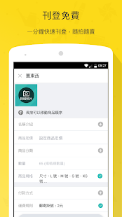 Yahoo – v8.0.0 screenshots 6