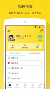 Yahoo – v8.0.0 screenshots 7