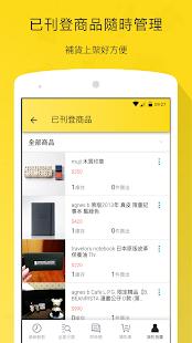 Yahoo – v8.0.0 screenshots 8