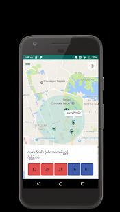 Yangon Bus on the Map vbeta.0.3.0 screenshots 2