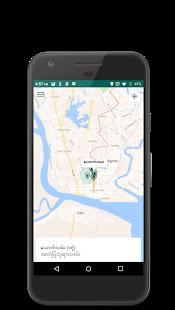 Yangon Bus on the Map vbeta.0.3.0 screenshots 3