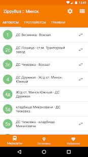 – ZippyBus v screenshots 2