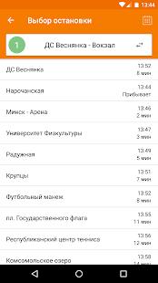 – ZippyBus v screenshots 3