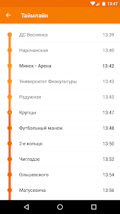 – ZippyBus v screenshots 5