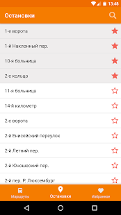 – ZippyBus v screenshots 6