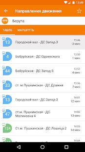 – ZippyBus v screenshots 7